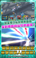 Screenshot 2: SD鋼彈 G世代 革命  | 國際版