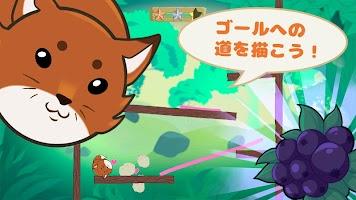 Screenshot 1: ぐるぐる動物