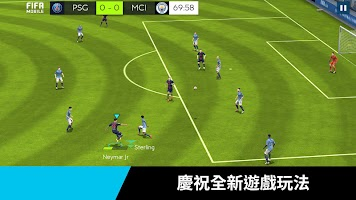 Screenshot 2: FIFA Mobile 足球