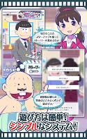 Screenshot 4: 阿松的尼特藝能事務所