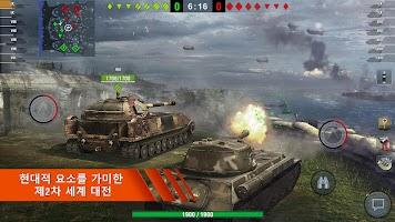 Screenshot 4: 월드 오브 탱크 블리츠