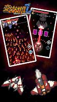 Screenshot 3: Hanger Fighter 2:Galaxy Shooting