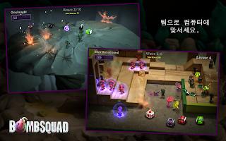 Screenshot 2: 폭탄 스쿼드