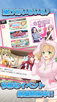 Screenshot 3: 麻雀『萌えろ麻雀』美少女と一緒に全国制覇を目指す麻雀ゲームアプリ