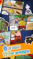 Screenshot 1: 마계소녀와 비밀의 샘