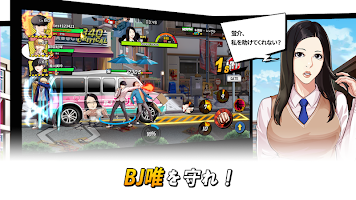 Screenshot 2: 外見至上主義   日本語版
