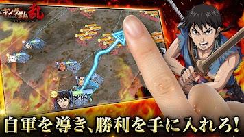 Screenshot 3: Kingdom Ran