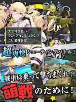 Screenshot 2: 萌戰雙馬尾 - 蘿莉之野望(日版)