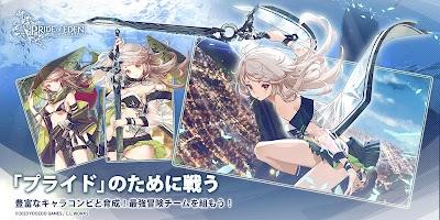 Screenshot 2: レッド:プライドオブエデン