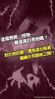 Screenshot 4: 喪尸女友(國際版)