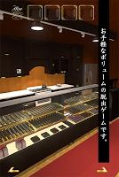 Screenshot 2: 脱出ゲーム Chocolat Cafe