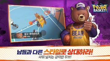 Screenshot 3: Fever Basket (Korea)