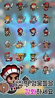 Screenshot 3: 레드브로즈 - 신개념 컨트롤 전투 게임