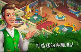 Screenshot 3: 隱藏酒店:邁阿密之謎