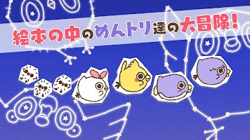 Screenshot 2: 懶鳥超人〜無骨雞大冒險〜