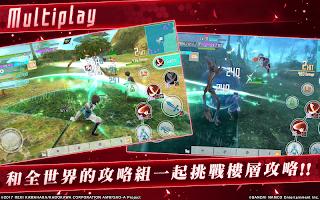 Screenshot 4: 刀劍神域:關鍵鬥士 | 國際版