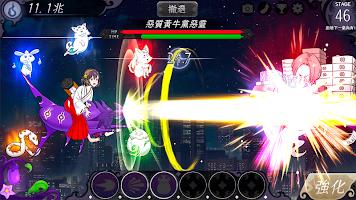Screenshot 4: 我,騎著茄子飛行(國際版)