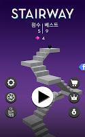 Screenshot 1: Stairway