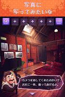Screenshot 4: 脱出ゲーム  伯爵くんの挑戦 - わが輩、人間になりたい