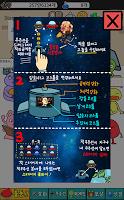 Screenshot 4: 거지키우기 깡통우주선