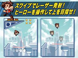 Screenshot 2: ライトニングヒーローズ