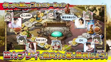 Screenshot 3: 三國志DICE