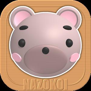 Icon: 逃出森林中大熊先生的家