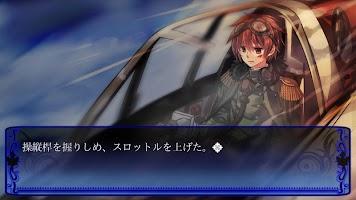 Screenshot 4: NOeSIS 歌う影の戯曲