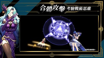 Screenshot 3: 異世界女神物語