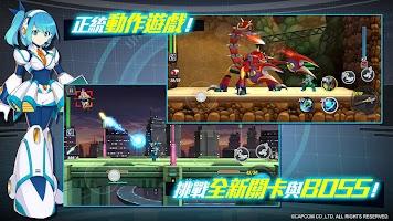 Screenshot 3: 洛克人 X DiVE