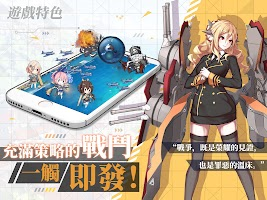 Screenshot 2: Warship Girls R
