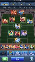 Screenshot 3: J League Championship