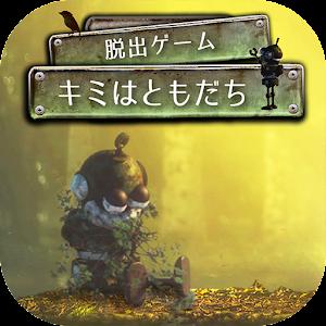Icon: Escape Game- We Are Friends