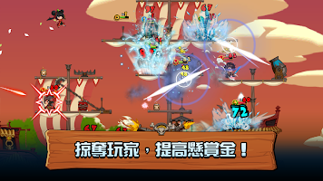 Screenshot 1: TonTon海盜團