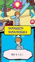 Screenshot 2: 哈吉咩的動畫生活