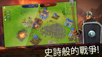 Screenshot 1: 國王之戰