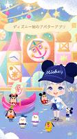 Screenshot 1: ディズニー マイリトルドール - 小さなディズニーキャラクターと着せ替えが楽しめるアバターアプリ
