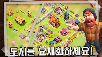 Screenshot 1: Survival City - 좀비 기지 건설 및 방어