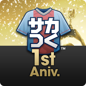Icon: Pro Soccer Club wo Tsukurou! Road to World