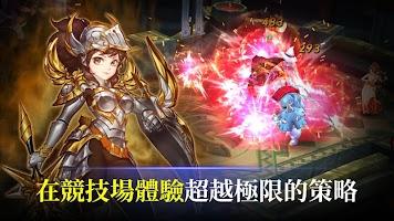 Screenshot 4: 守護者騎士團