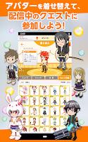 Screenshot 2: &CAST!!! - アニメ・声優好きのための動画アプリ -