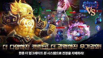 Screenshot 3: 난투 with NAVER