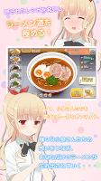 Screenshot 3: 愛吃拉麵的小泉同學