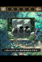 Screenshot 4: 野獸的果實