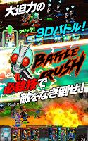 Screenshot 3: 假面騎士 戰鬥突襲