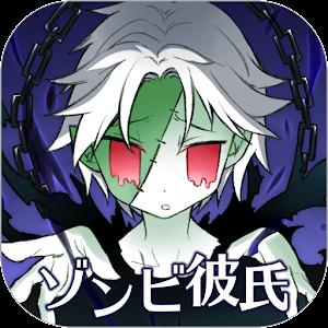 Icon: ZombieBoy
