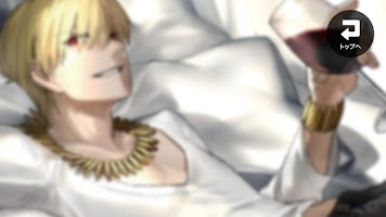 Screenshot 2: Fate/EXTRA CCC ARタペストリーギルガメッシュ