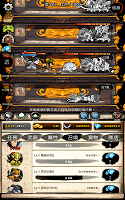 Screenshot 2: 無限之塔