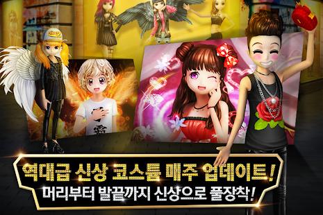 戀舞 - 韓文版