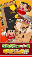 Screenshot 2: Table Basketball